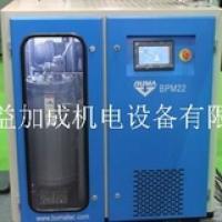 BPM系列永磁变频空压机