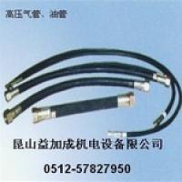 高压油管1