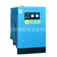 欧米纳冷冻式干燥机