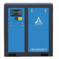 CAC-XLVY15A永磁变频空压机