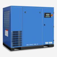 CAC-150A螺杆压缩机