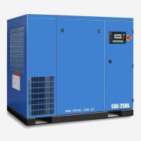 CAC-250A螺杆压缩机